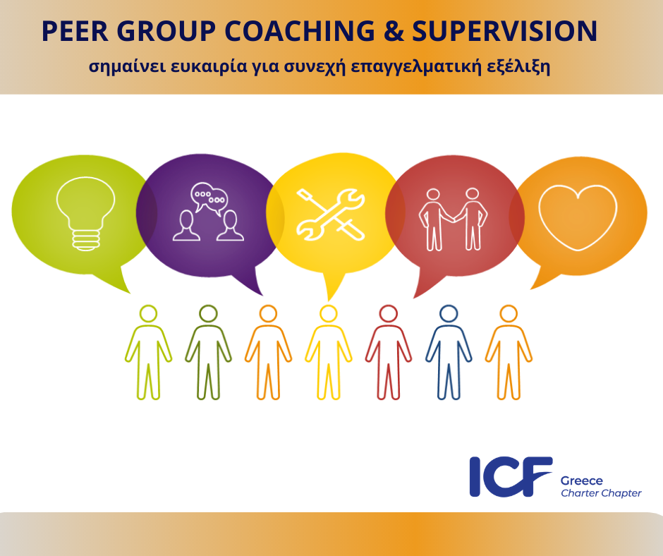 PEER GROUP COACHING AND SUPERVISION