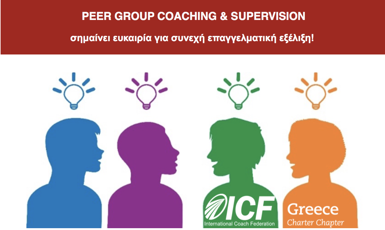Peer Coaching Supervision