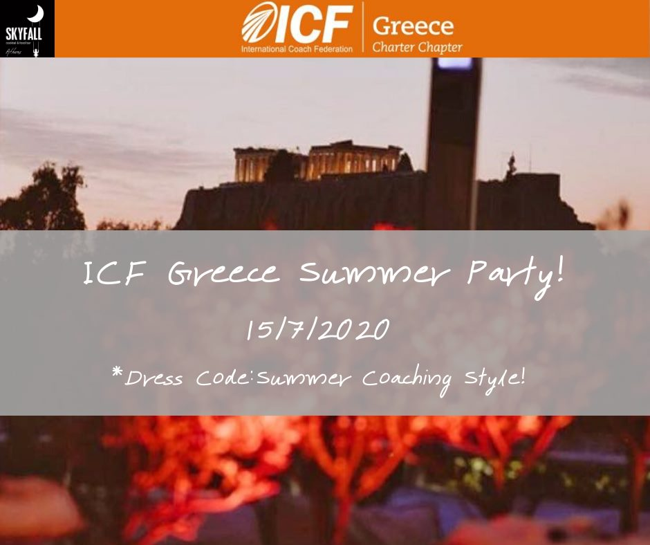 summer party icfGreece2020